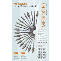 Meisinger dental